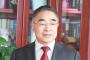 第十届健康中国(2017论坛)•特别致敬人物
