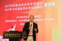2017中国独角兽企业榜单发布!安翰胶囊胃镜独树医智
