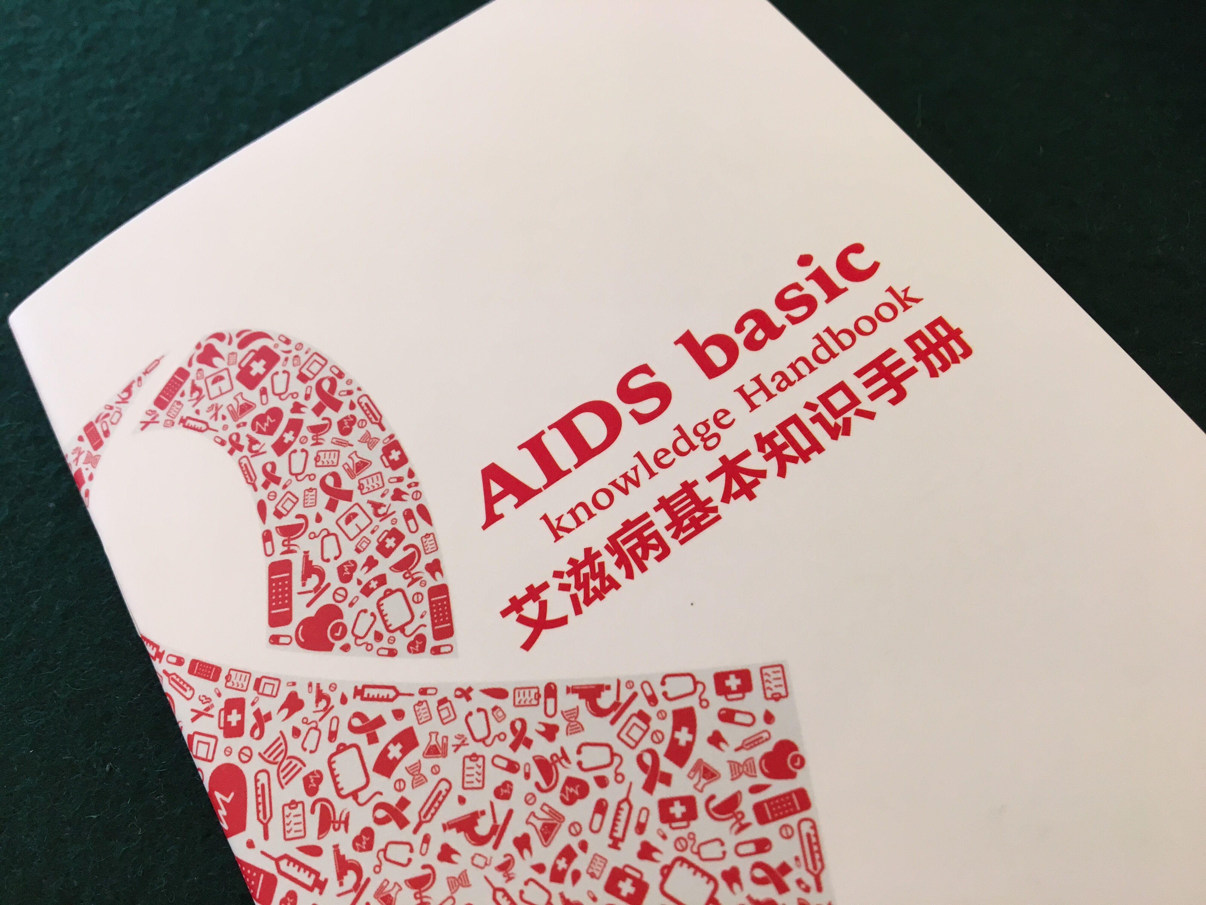 两岁男婴患艾滋父母均健康 国家卫健委已介入调查