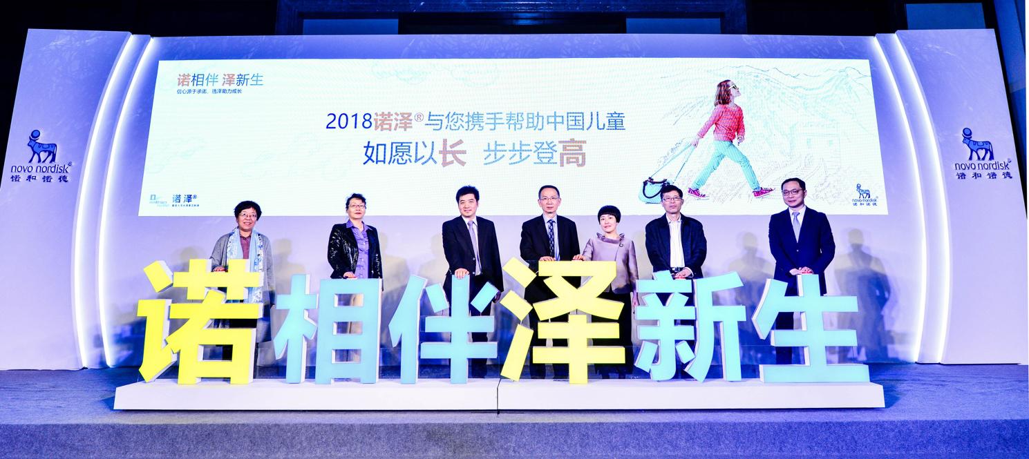 700万中国矮小症儿童的福音!原研进口生长激素在中国上市
