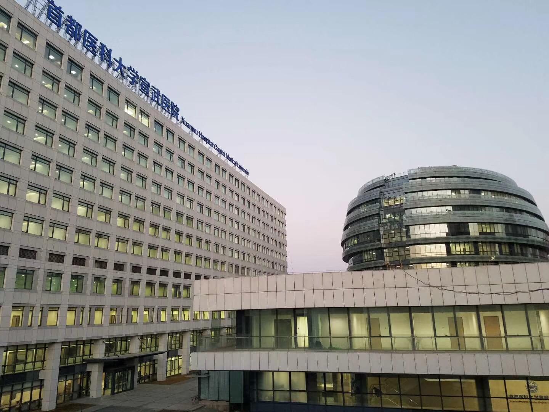 首都医科大学宣武医院将举办国家级继教班
