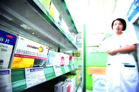 """便利店可以买药了?首家""""便利药店""""落户北京朝阳"""