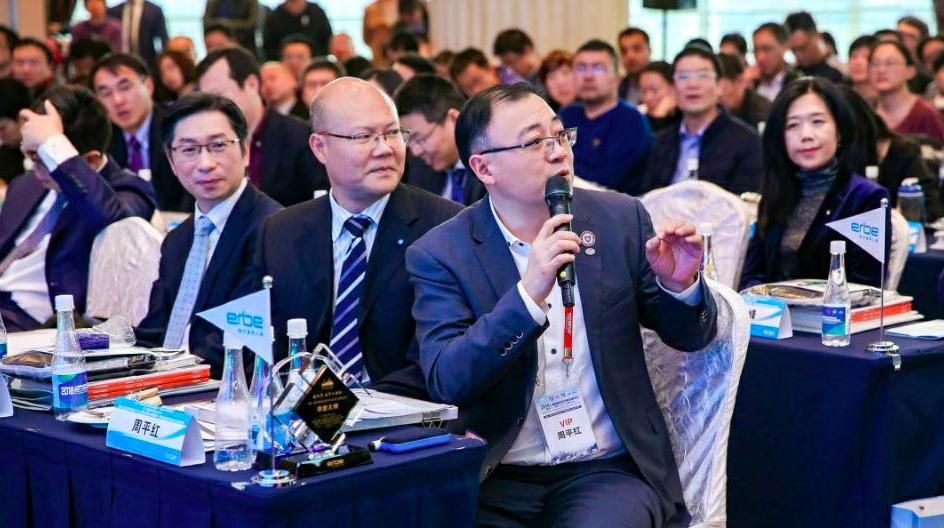 2018上海国际消化内镜研讨会做了这三件大事