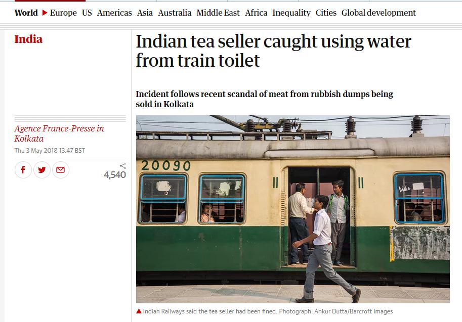 印度爆丑闻:火车厕所用水变茶饮 烂肉进餐馆