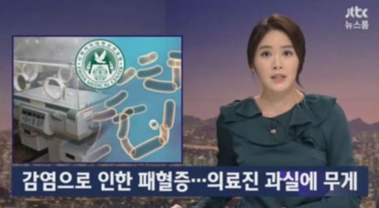 韩国20人整容后集体患上败血症  或因变质注射剂