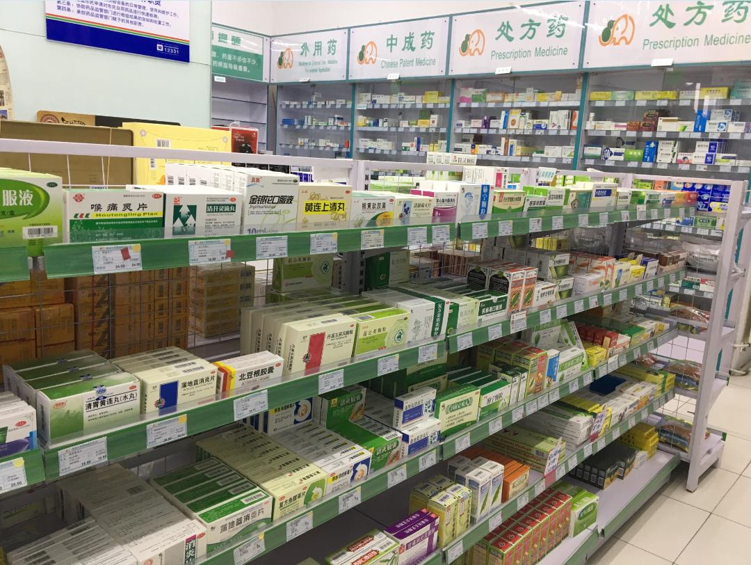华润广东医药有限公司等4家企业15个药品降价