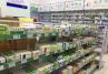 两产品未通过药品一致性评价 白云山:非质量问题