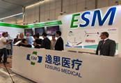 去东方!肺癌微创手术世界看中国  国产器械国际会议受关注