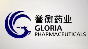 慢病用药将迎来万亿市场,誉衡药业聚焦慢病大健康