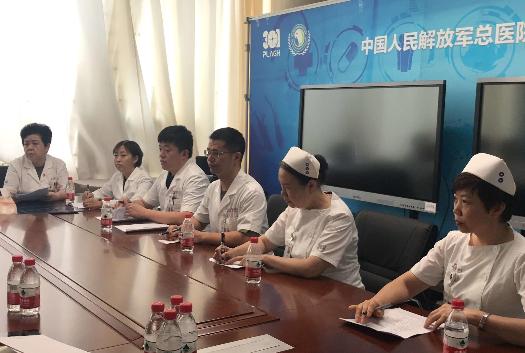 解放军总医院:老年多学科联合门诊开诊
