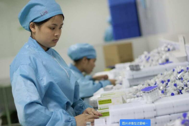 国家药监局:境外仿制药研发 数据完整可在华注册申报