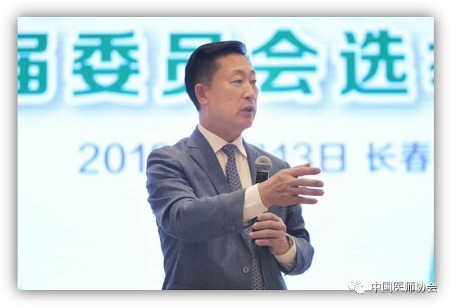 中国医师协会耳鼻咽喉科医师分会第三届委员会召开
