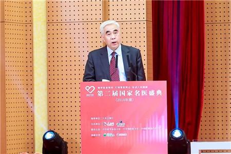 赵平:中国需要更多的名医