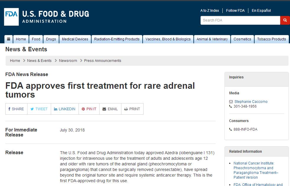 FDA批准罕见肾上腺肿瘤首款新疗法!