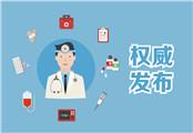 重磅!中国自主研发第四代外骨骼机器人助截瘫患者行走