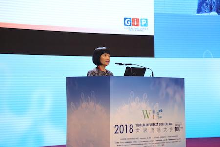 世界流感大会:全球疫苗生产能力已超季节性流感需求