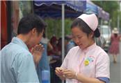 世卫组织:结核病是全球最致命传染病