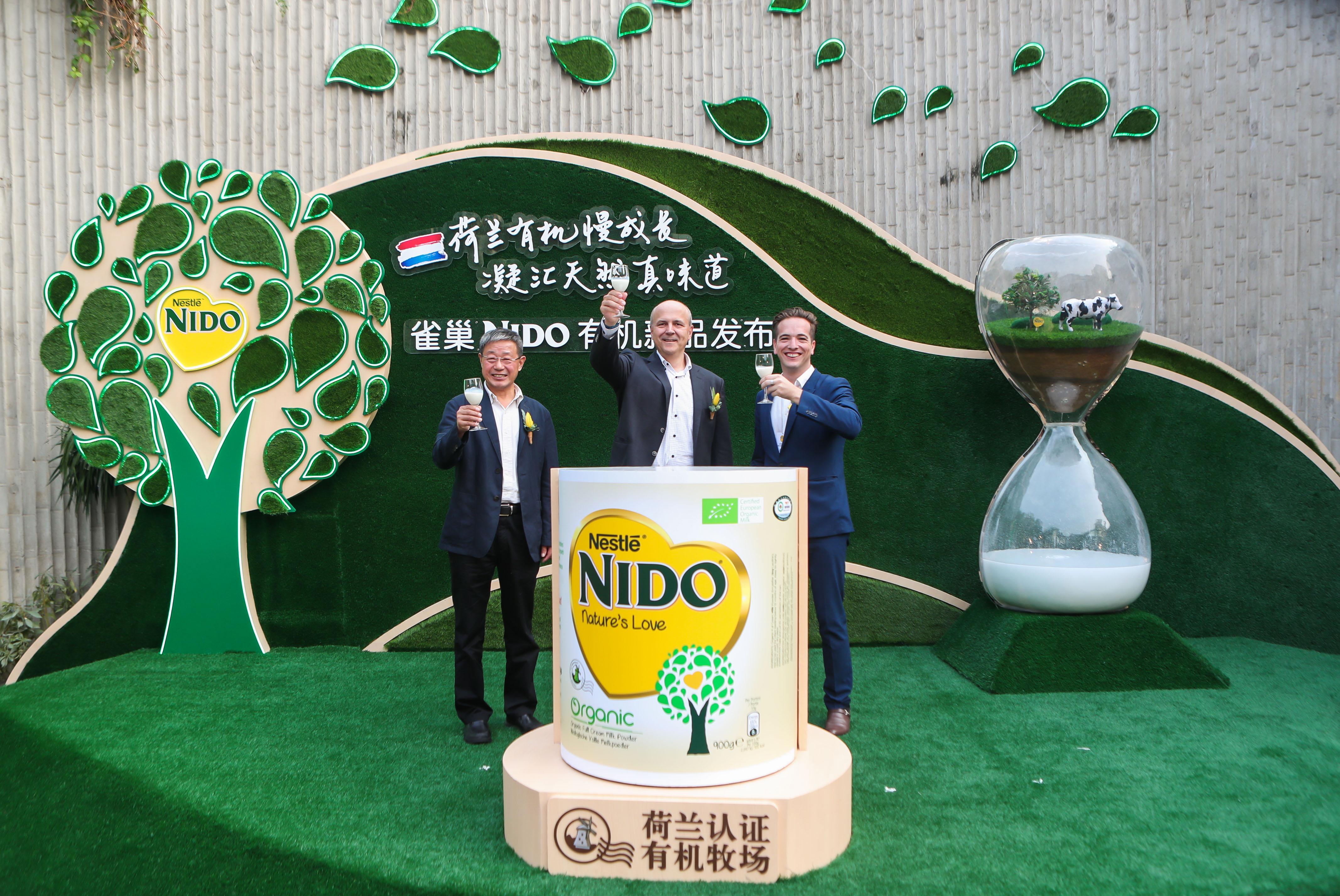 雀巢NIDO有机全脂奶粉正式上市!