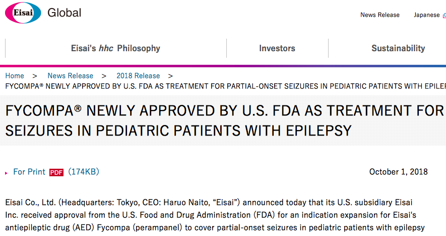 FDA批准卫材儿科癫痫新药 用于4岁及以上癫痫患者