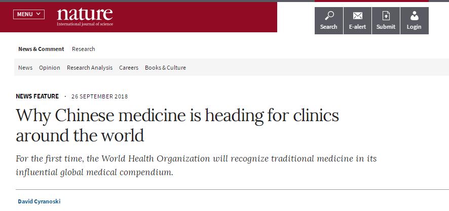 中医将首次纳入世界卫生组织全球医学纲要