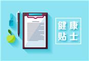 北京市确定7家儿童白血病定点医院