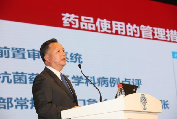 中日医学交流论坛在京举行!两国专家共话医疗质量与安全