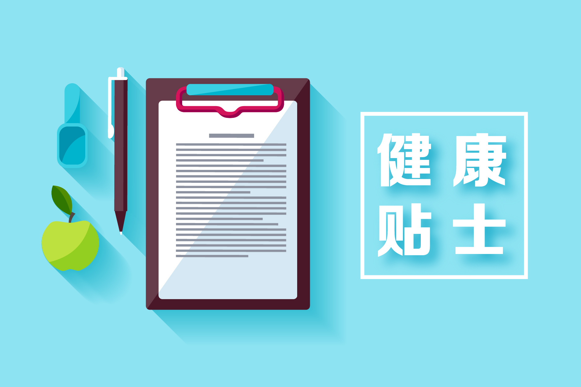 验血能查脂肪肝?日本研究出新方法