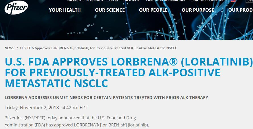 第3代肺癌靶向药!FDA批准辉瑞新药治疗转移性肺癌