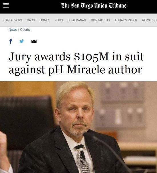 """""""酸碱体质""""是骗局!创始人被判赔偿1.05亿美元"""