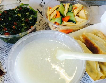 春节假日结束了,饮食心理这样调整好开工!