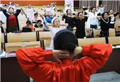 新研究:职场霸凌会增加心脏病风险