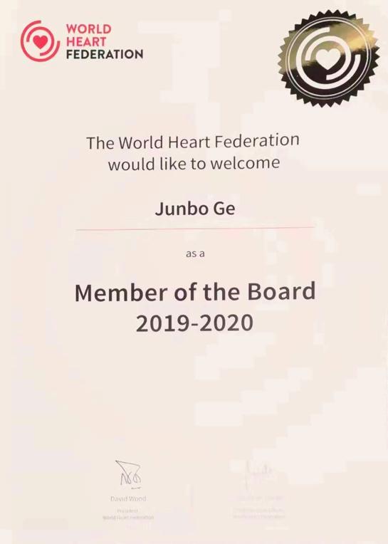 祝贺!葛均波院士当选世界心脏联盟常务理事