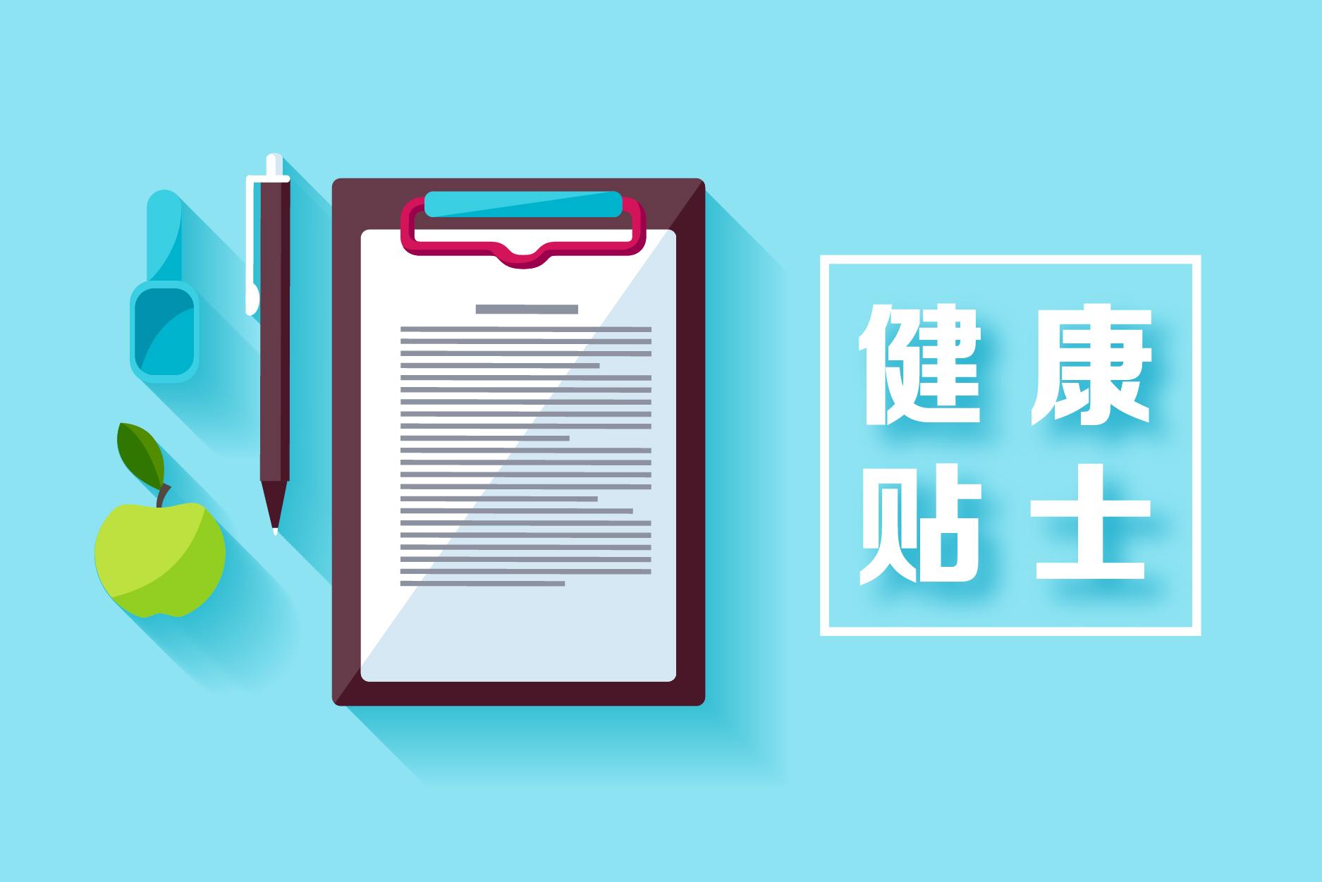 2018中国城市职场女性健康绿皮书:近三成女性经常失眠
