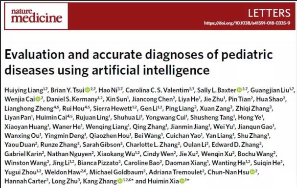 """《自然医学》:人工智能有了""""识字""""能力"""