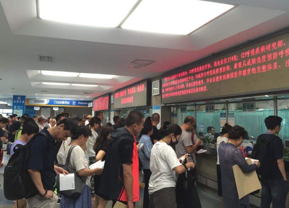 北京:2100名号贩子信息已录入医院人脸识别系统