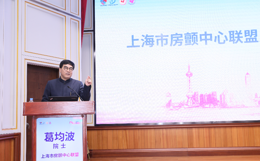 上海市房颤中心联盟成立:房颤导致的卒中年致死率超50%