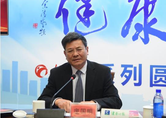 全国人大代表庞国明:中医药想要创新必须先继承