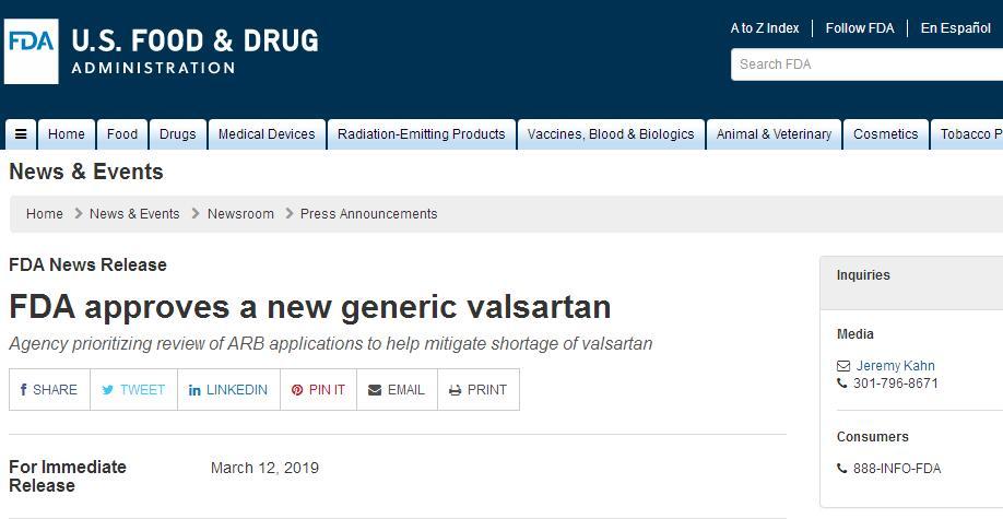 FDA批准新通用缬沙坦 以缓解药物短缺