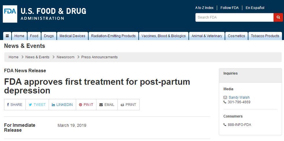 FDA批准首个产后抑郁症药!预计今年6月上市