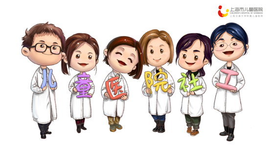 国际社工日,上海儿童医院国正式推出卡通社工!