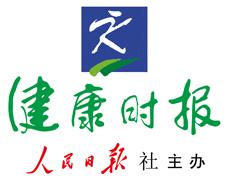 健康时报获中国报纸融合传播力百强