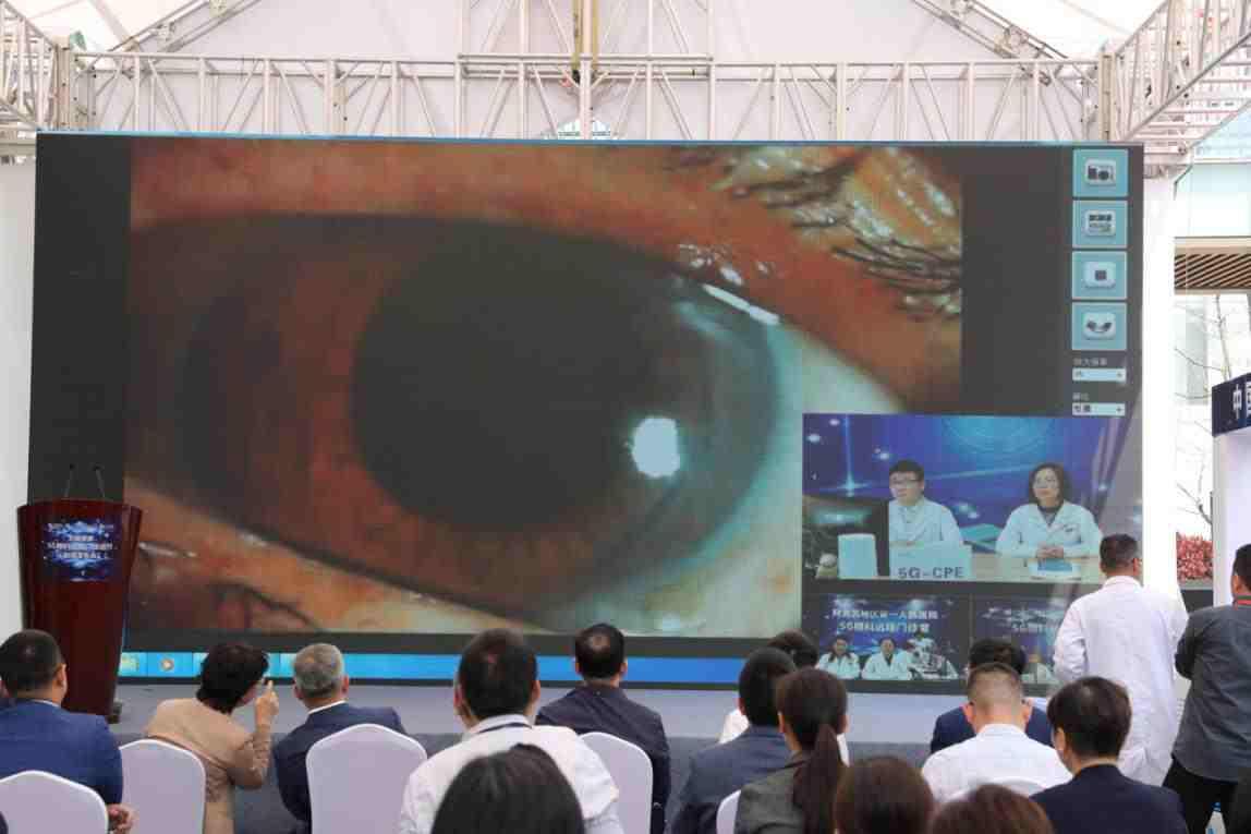全国首家5G眼科门诊开通!