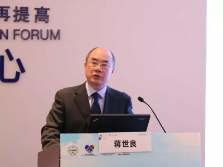 超三萬(wan)例!2018年中(zhong)國大陸(lu)先心病介入治療數據發布