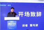 冠脉疾病、卒中……泛血管疾病有了中国防治蓝皮书