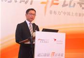 治疗痛风原研药菲布力在中国全面上市