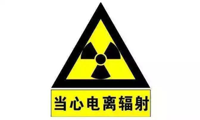 CT、核磁、B超到底有多少辐射?看完心里就有数了!