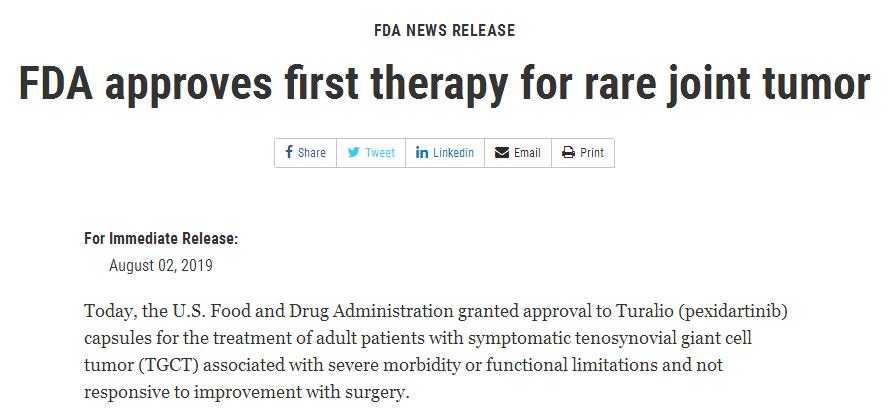 首个疗法!罕见病腱鞘巨细胞瘤新药获FDA批准上市