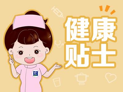盆腔積(ji)液和(he)盆腔炎有啥關系?婦jiu)ke)專(zhuan)家(jia)這次說清楚了