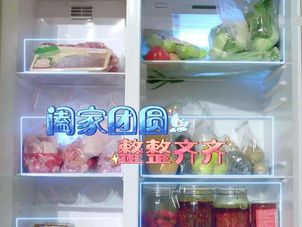 明星的冰箱里都有啥?毛不易的亮了……