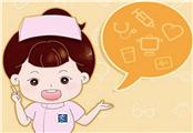 得了霉(mei)菌(jun)性(xing)陰道炎(yan)怎(zen)麼辦?7個常見問題,婦產(chan)科(ke)醫生來解答
